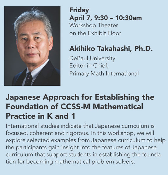 Japan Math Workshop (3)