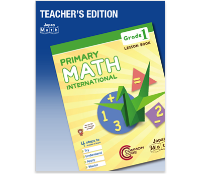 Teacher's Guide (Kindergarten - Grade 6)