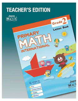Cover of Teacher's Edition for 2nd Grade, featuring cartoon bears using geometric shapes to play in the ocean.