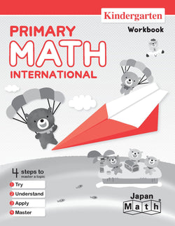 Japan Math Kindergarten Workbook