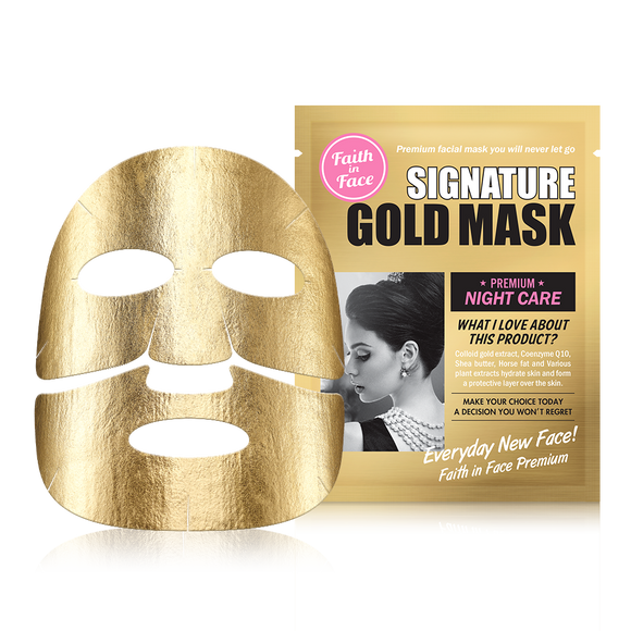 Faith in Face Signature Gold Mask 尊貴黃金面膜 10片裝