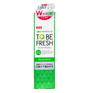 TO BE FRESH - Dental Paste Fresh Mint 藥用牙膏 防口臭 100g