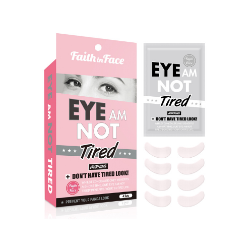 Faith in Face Eye Am Not Tired Eye Mask 我真係唔攰眼膜 4片裝