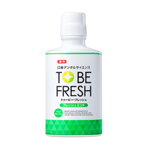 TO BE FRESH - Medicinal Mouth Wash 藥用漱口水 500ml