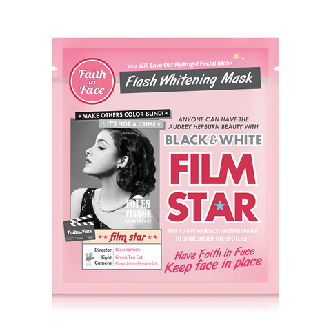 BLACK & WHITE FILM STAR HYDROGEL MASK 極緻美白水凝膠面膜 10片裝