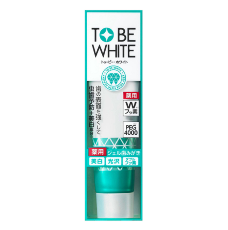 TO BE WHITE - 藥用淨白謢牙凝露 Clean Stain Medical Dental Gel Standard  100g