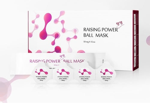 GD11 Raising Power Ball Mask - 12PCS