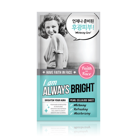 I AM ALWAYS BRIGHT PEARL CELLULOSE MASK 美白亮澤珍珠纖維面膜 10片裝