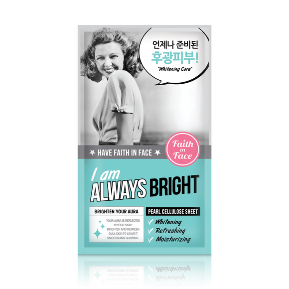 Faith in Face I Am Always Bright Sheet Mask 美白亮澤珍珠纖維面膜 10片裝