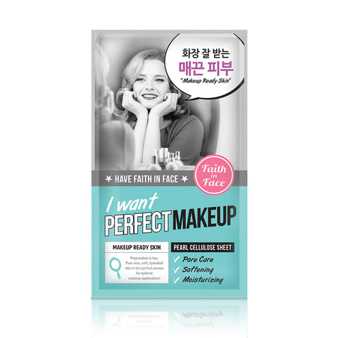 I WANT PERFECT MAKE UP SHEET MASK 完美妝容珍珠纖維面膜