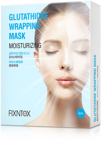Glutathione Wrapping Mask - Moisturizing (5pcs) 特效水療面膜(高效保濕) 5片