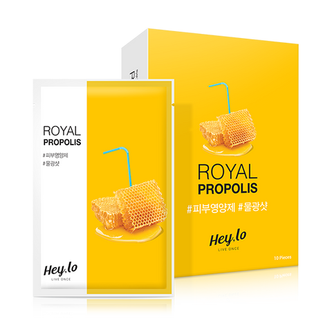 HEYLO ROYAL PROPOLIS MASK 蜂蜜保濕面膜 10片裝