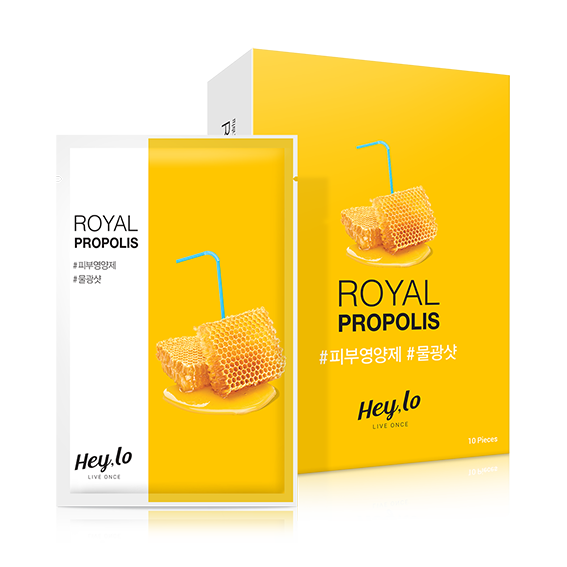 HEYLO - Royal Propolis Mask  蜂蜜保濕面膜 10片裝