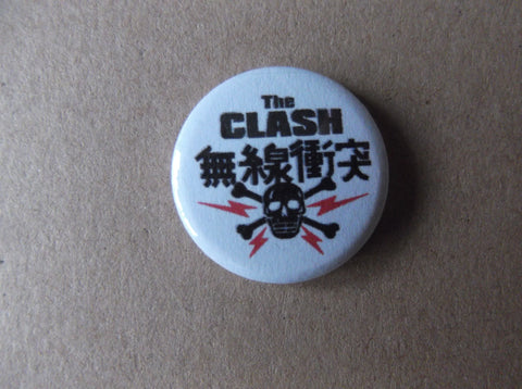 THE CLASH punk badge ( Various designs - 50p each ) - Savage Amusement