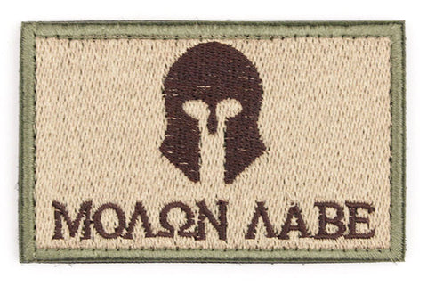 Molon Labe Fabric Morale Velcro Patch