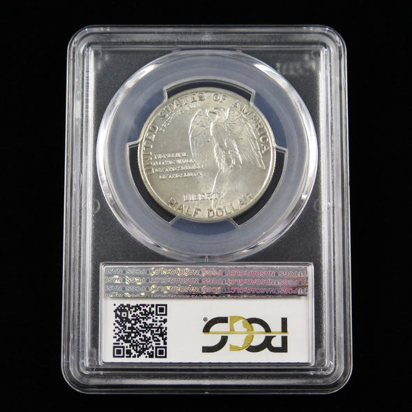 1925 Stone Mountain Memorial Half Dollar Commemorative PCGS MS62