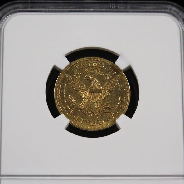 1878 S Liberty Head 5 Dollar Gold Coin AU Details