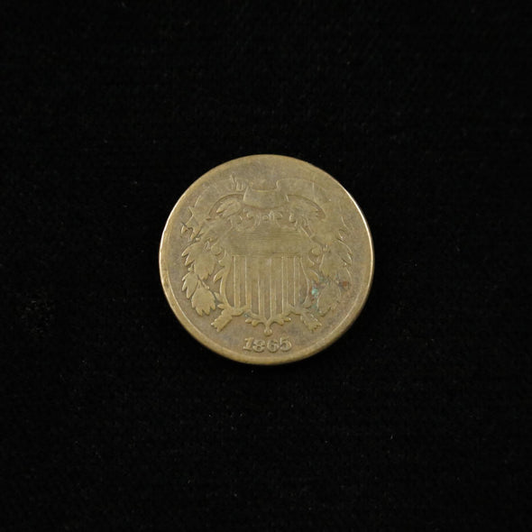 1865 Two Cent Piece Plain 5