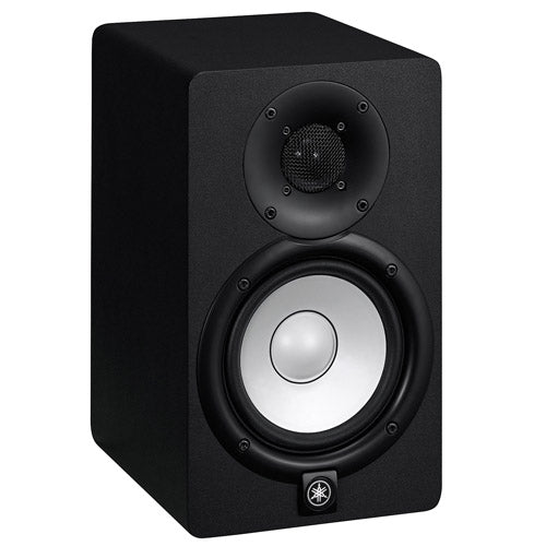 Yamaha HS5 5 Powered Studio Monitor