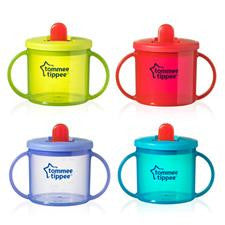 Tommee Tippee Sippy Cup