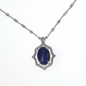 14K white gold 13.02 carat Burmese sapphire and diamond pendant on a white gold handmade chain