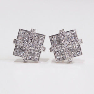 18K White Gold Invisible And Pave Set Diamond Earrings