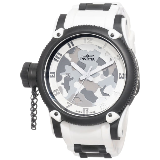 Invicta Men's 1195 Russian Diver Quartz 3 Hand White, Light Grey, Light Brown Dial Watch