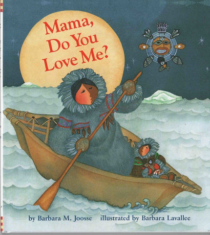 """MAMA DO YOU LOVE ME"" HARDCOVER"