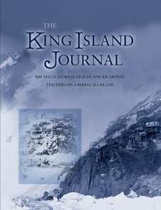 King Island Journal By Rie Munoz