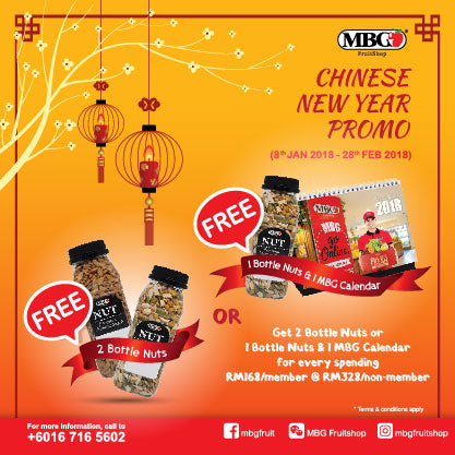 MBG Chinese New Year Promo 2018