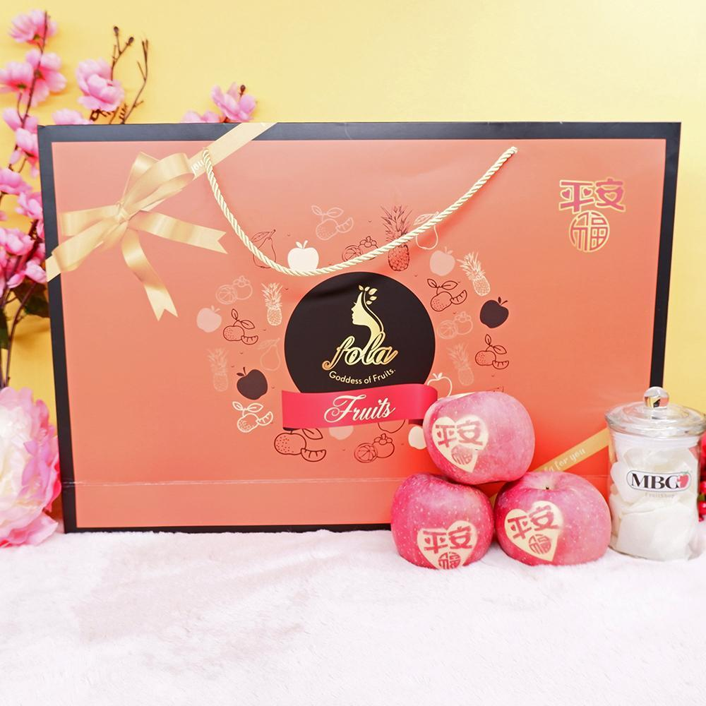 China Fola Ping An Apple Gift Pack (15Pcs/Carton)-CNY Special-MBG Fruit Shop