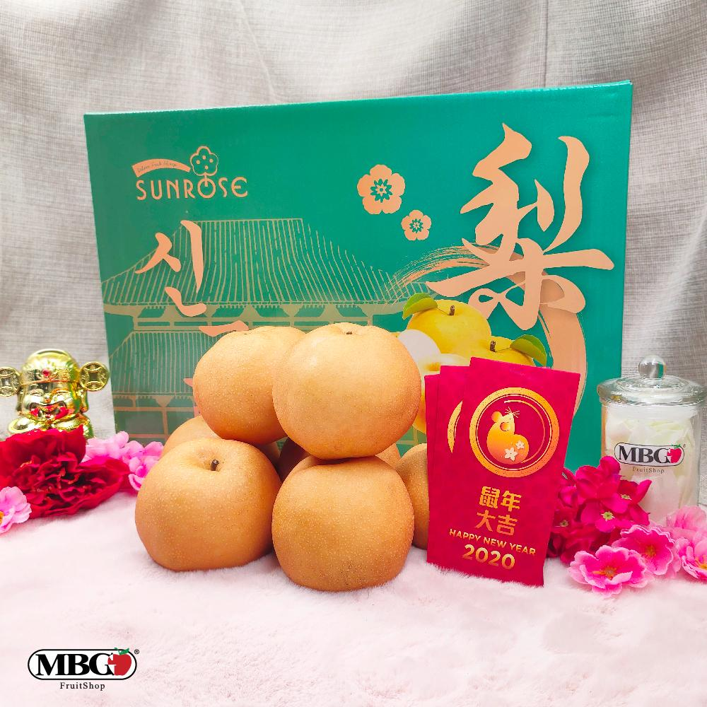 China Singo Pear (XL)[7Pcs/Carton]-CNY Special-MBG Fruit Shop