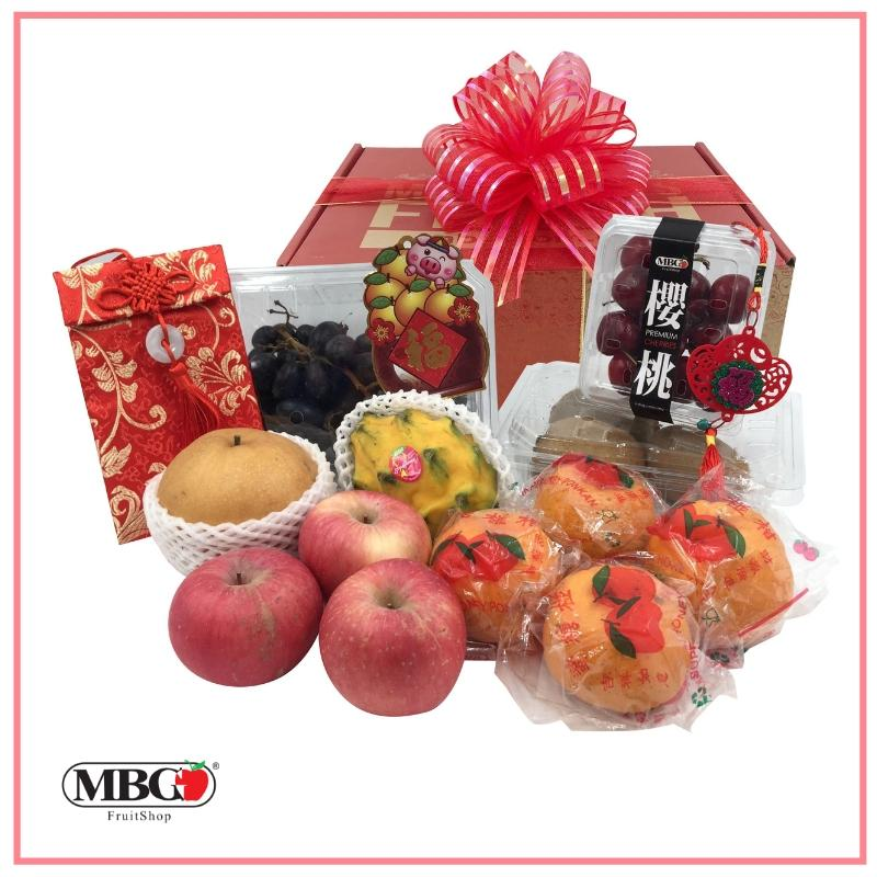 CNY Lucky Fruit Box (7 Types of Fruits)-CNY Basket-MBG Fruit Shop