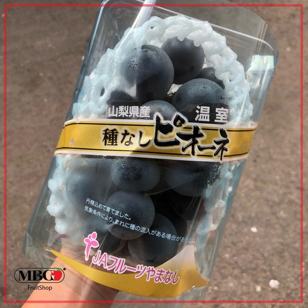 Japan Pione Black Grape (350g/Pack)-Grapes-MBG Fruit Shop