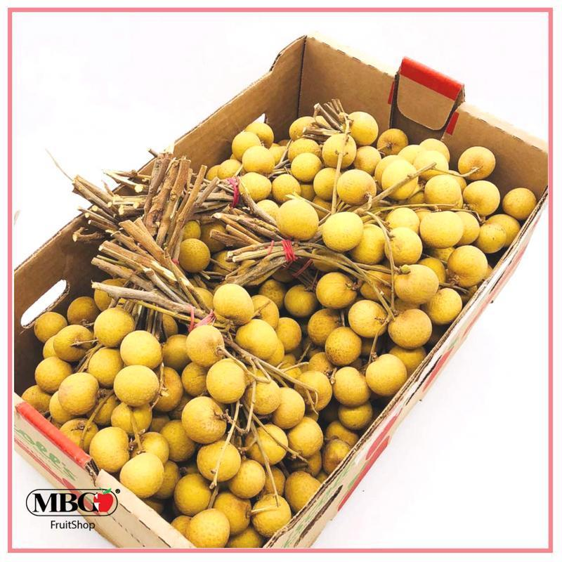 Malaysia Longan (1KG/Pack)(3Pack/Set)-Exotic Fruits-MBG Fruit Shop