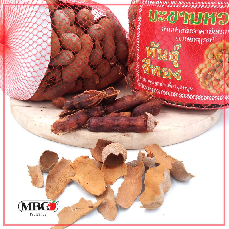 Thailand Asam Jawa Tamarind [900g/Pack]-Exotic Fruits-MBG Fruit Shop