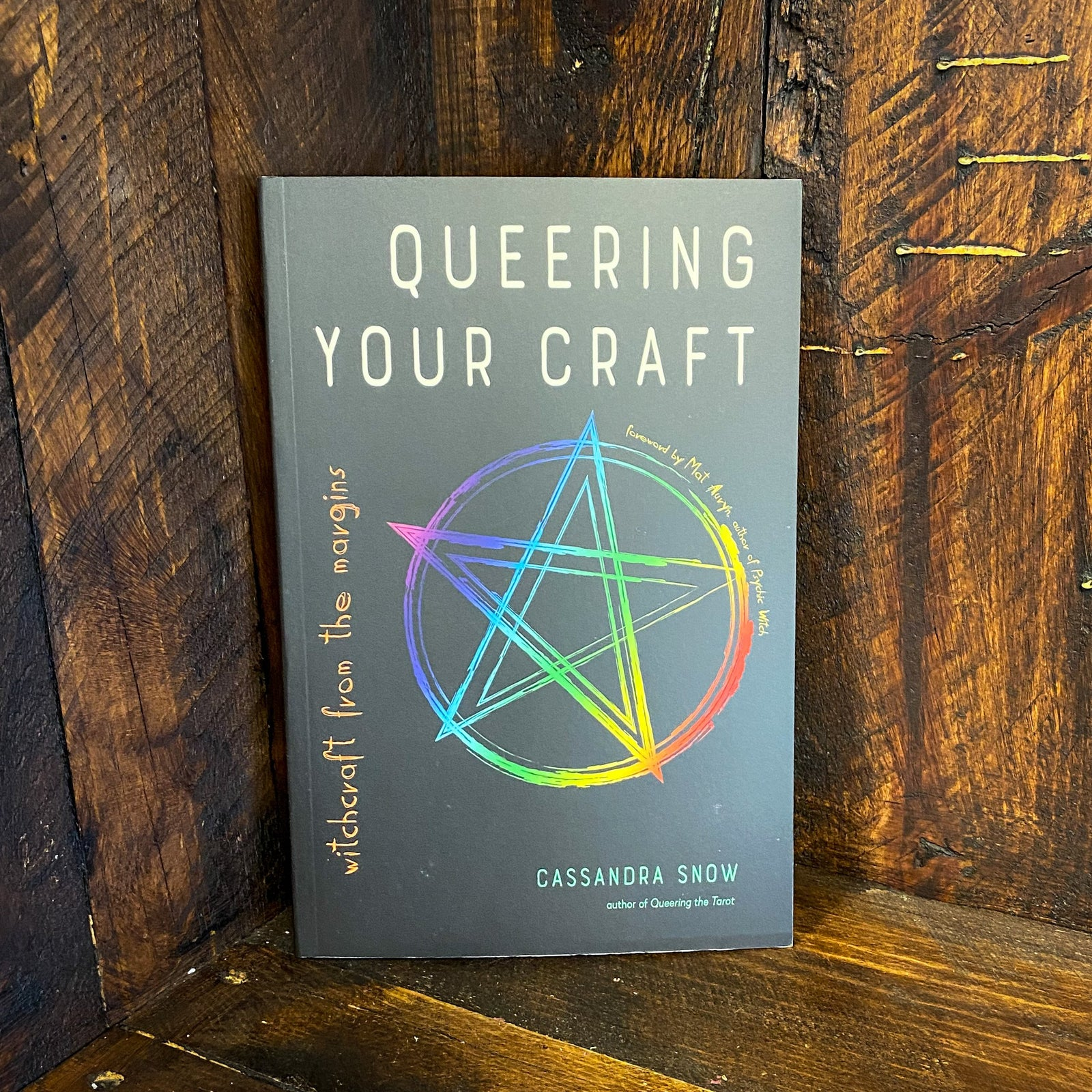 Queering Your Craft