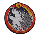 Brenner's Wolves Embroidery Patch - WoodPatch