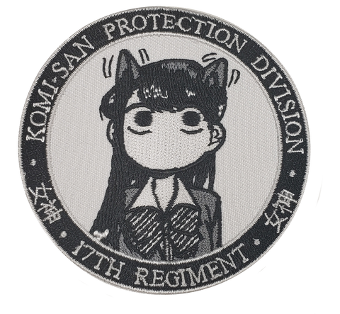Komi-san Protection Division Embroidery Patch - WoodPatch