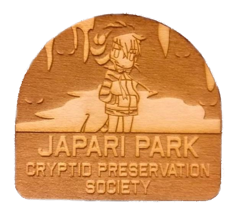 Japari Cryptid Preservation Society WoodPatch - WoodPatch