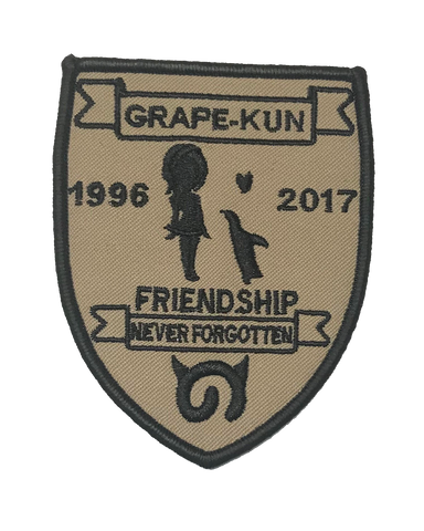 Grape-Kun Memorial Embroidery Charity Patch - WoodPatch