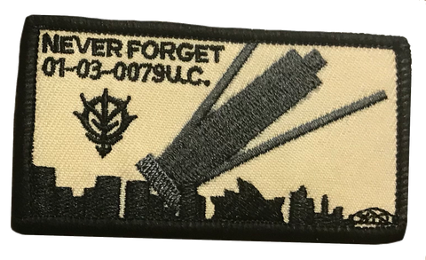 Gundam Colony Drop Memorial Patch - WoodPatch