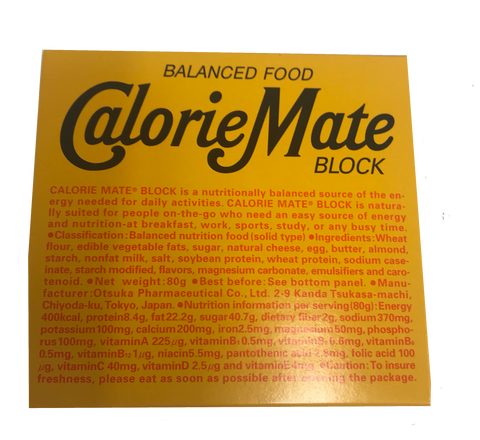 CalorieMate Block - WoodPatch