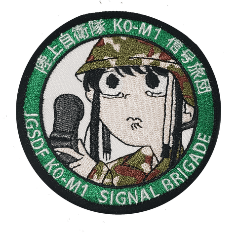 Komi Signal Brigade Embroidery Patch - WoodPatch