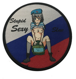 Stupid Sexy Slav Woven Patch - WoodPatch