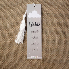 Be optimistic bookmark