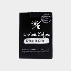 AM PM Specialty Coffee - Colombia Huila