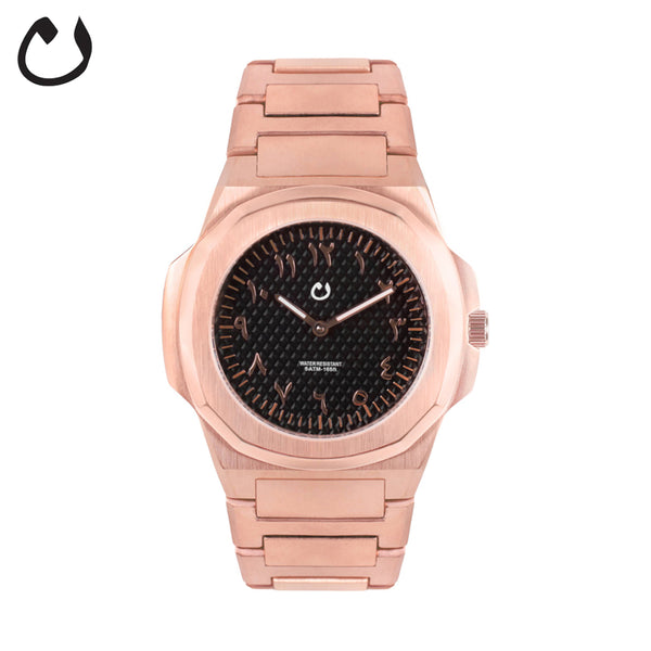 NUUN - Montre Rose Gold AR