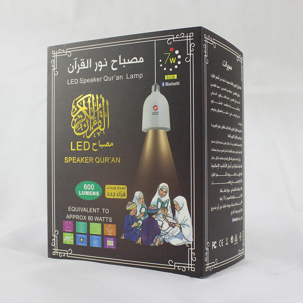 Quran LED Lamp / Speaker