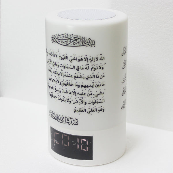 Quran Speaker With Lighting And Clock